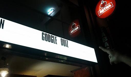 16.08.2011 – 1. Hamburger Googlequiz